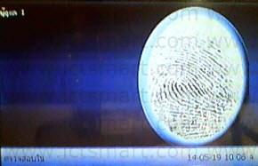 2. วางนิ้วมือของผู้ดูแลระบบ
